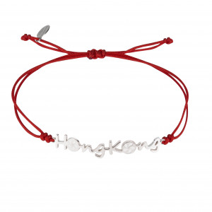 Globe-Trotter, Hong-Kong bracelet, 925 silver, white rhodium, nylon cord,
