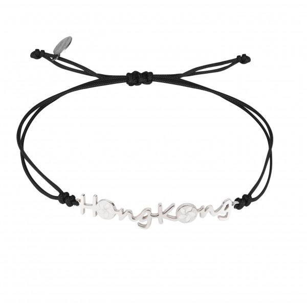 Globe-Trotter, bracelet Hong-Kong, argent massif, rhodié blanc, cordon nylon,