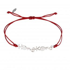 Globe-Trotter, bracelet Hong-Kong, argent massif rhodié blanc